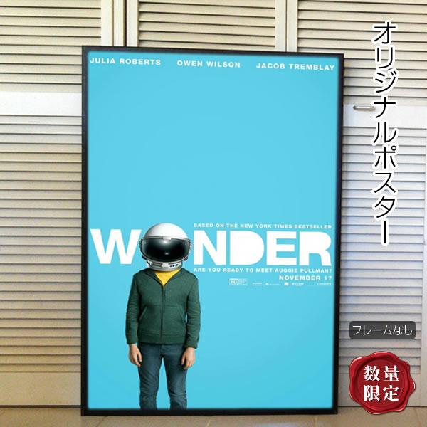 【映画ポスター】 ワンダー 君は太陽 Wonder ジュリアロバーツ /インテリア おしゃれ アート フレームなし /片面