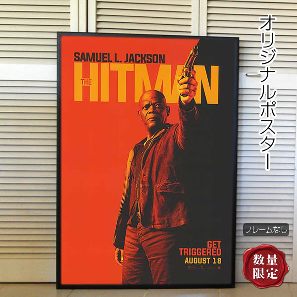 【映画ポスター】 ヒットマンズボディガード サミュエルLジャクソン /インテリア アート おしゃれ フレームなし /ADV-両面