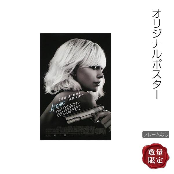 【映画ポスター】 アトミックブロンド Atomic Blonde /モノクロ インテリア アート おしゃれ フレームなし /REG-両面