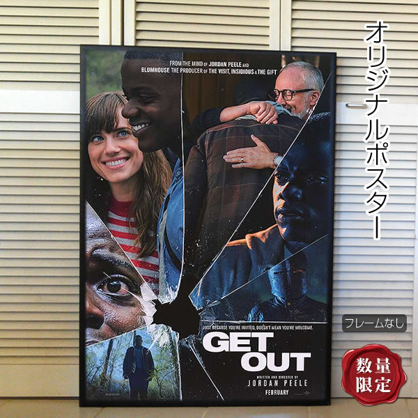 【映画ポスター】 ゲットアウト Get Out /ホラー インテリア アート フレームなし /両面