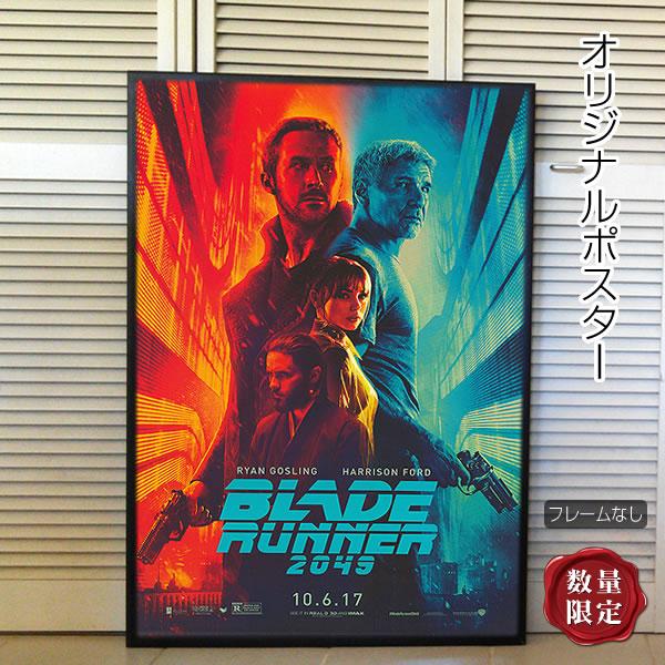 【映画ポスター】 ブレードランナー 2049 Blade Runner /インテリア アート おしゃれ フレームなし /ADV-両面