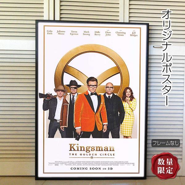 【映画ポスター】 キングスマン2 ゴールデンサークル ハリー エグジー /インテリア アート イギリス おしゃれ フレームなし /INT-両面