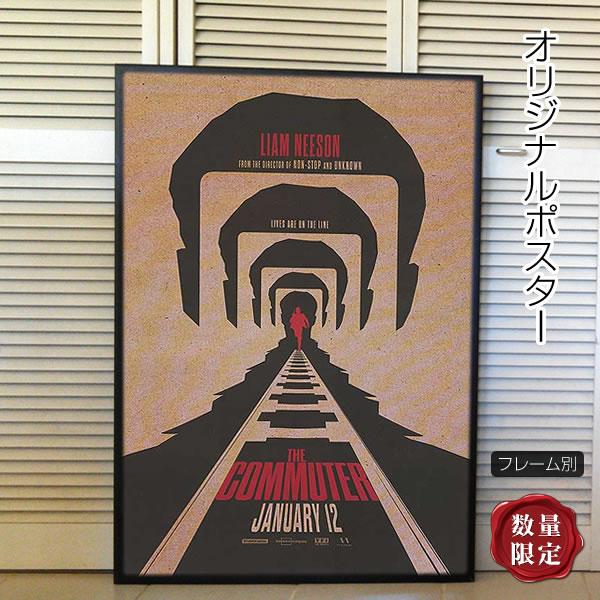 【映画ポスター】 トレイン・ミッション The Commuter リーアム・ニーソン /インテリア アート おしゃれ フレーム別 /ADV-片面 オリジナルポスター