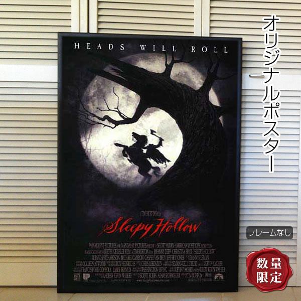 【映画ポスター】スリーピーホロウ グッズ Sleepy Hollow ジョニーデップ /風景 アート 両面