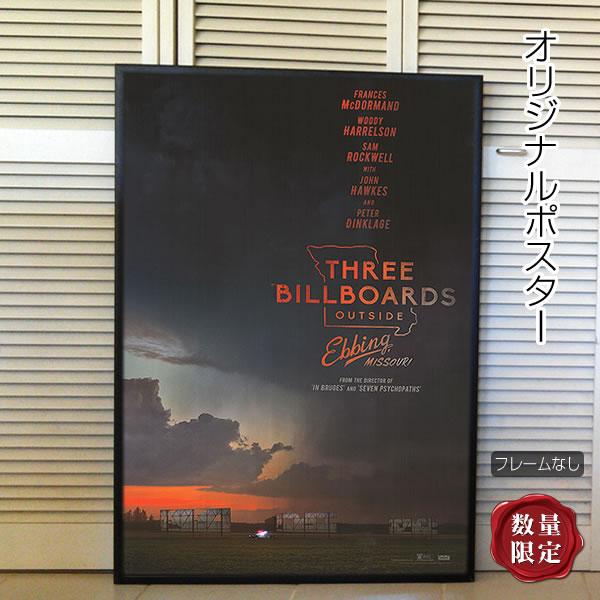 【映画ポスター】 スリービルボード フランシスマクドーマンド /インテリア アート おしゃれ フレームなし /ADV-両面