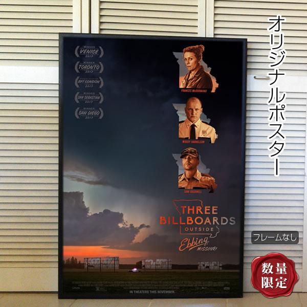 【映画ポスター】 スリービルボード サムロックウェル /インテリア アート おしゃれ フレームなし /REG-両面