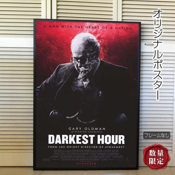 【映画ポスター】 ウィンストンチャーチル ヒトラーから世界を救った男 Darkest Hour /インテリア アート おしゃれ フレームなし /REG-両面