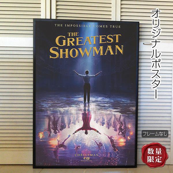 【映画ポスター】 グレイテストショーマン ヒュージャックマン /インテリア アート おしゃれ フレームなし /ADV-両面