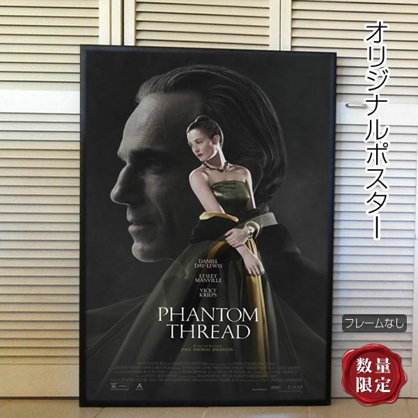 【映画ポスター】 ファントムスレッド Phantom Thread ポールトーマスアンダーソン /インテリア アート おしゃれ フレームなし /REG-両面