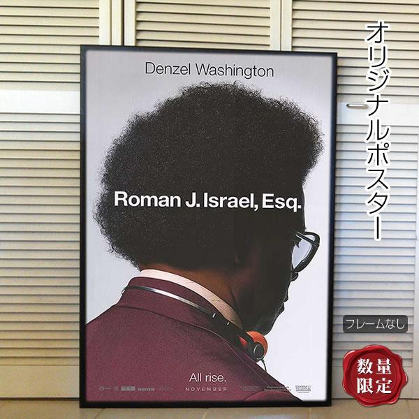 【映画ポスター】 ローマンという名の男 信念の行方 デンゼルワシントン /インテリア アート おしゃれ フレームなし /ADV-両面