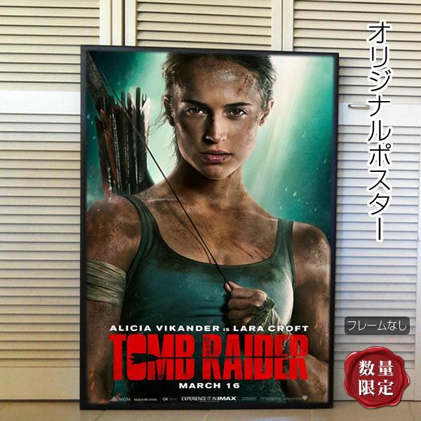 【映画ポスター】 トゥームレイダー ファーストミッション グッズ Tomb Raider アリシアヴィキャンデル /インテリア おしゃれ フレームなし /ADV-両面