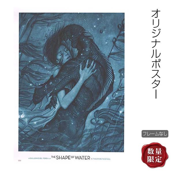 【映画ポスター】 シェイプオブウォーター The Shape of Water /インテリア アート フレームなし /スペシャルコレクターズ版 片面 ミニサイズ