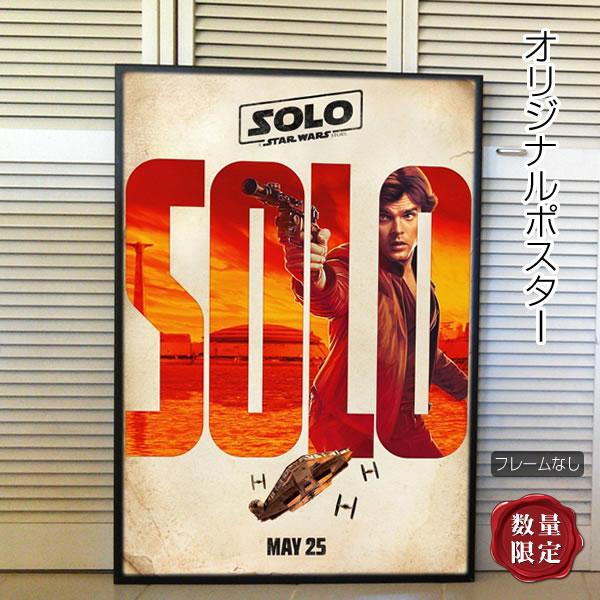 【映画ポスター】 ハンソロ スターウォーズ ストーリー Solo: A Star Wars Story グッズ /アート インテリア フレームなし /Han ADV-両面