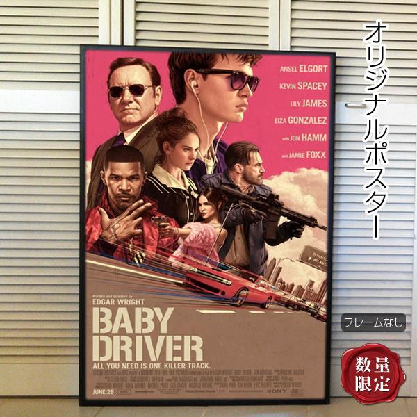【映画ポスター】 ベイビードライバー Baby Driver /インテリア アート おしゃれ フレームなし /US REG-片面