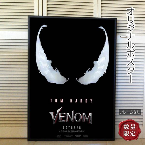 【映画ポスター】 ヴェノム Venom /マーベル アメコミ /インテリア アート おしゃれ フレームなし /ADV-両面