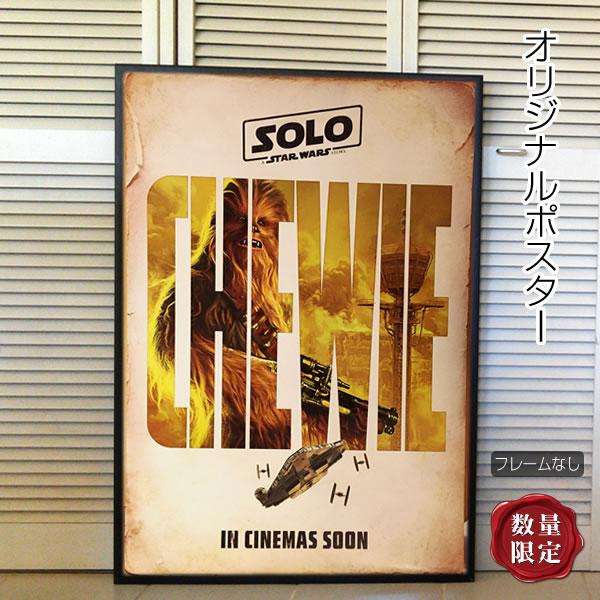 【映画ポスター】 ハンソロ スターウォーズ ストーリー Solo: A Star Wars Story グッズ /インテリア フレームなし /チューバッカ版 INT-ADV-両面