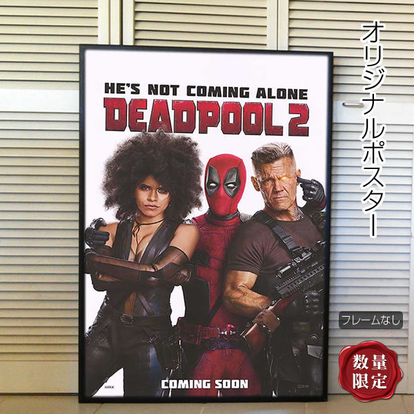 【映画ポスター】 デッドプール2 Deadpool グッズ /マーベル アメコミ /インテリア アート おしゃれ フレームなし /INT-ADV-両面