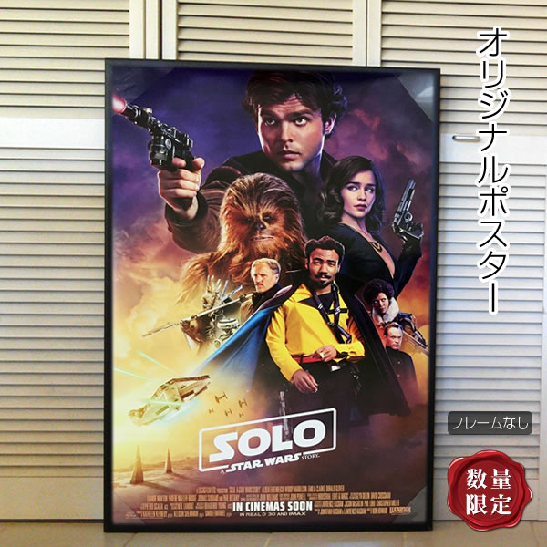 【映画ポスター】 ハンソロ スターウォーズ ストーリー Solo: A Star Wars Story グッズ /アート インテリア フレームなし /INT REG-B-両面