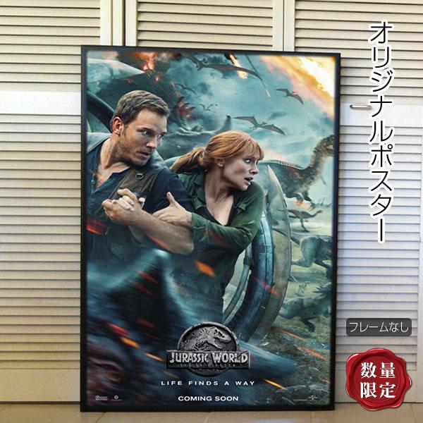【映画ポスター】 ジュラシックワールド 炎の王国 Jurassic World Fallen Kingdom クリスプラット /インテリア アート おしゃれ フレームなし /ADV-C-両面