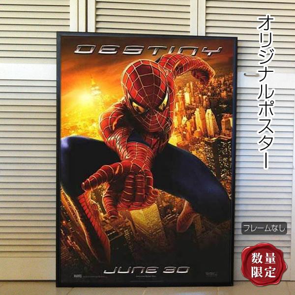 【映画ポスター】 スパイダーマン2 Spider-Man グッズ /マーベル アメコミ インテリア アート おしゃれ フレーム別 /運命 ADV-片面 光沢あり