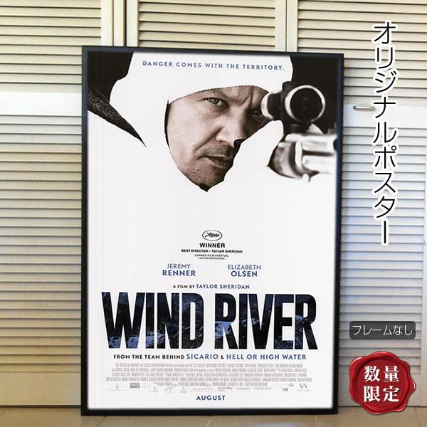 【映画ポスター】 ウインドリバー Wind River ジェレミー・レナー /インテリア アート おしゃれ フレームなし /片面
