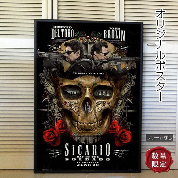 【映画ポスター】 ボーダーライン2 ソルジャーズデイ Sicario /インテリア アート おしゃれ フレームなし /ADV-両面