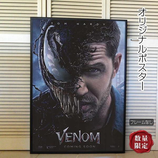 【映画ポスター】 ヴェノム Venom トムハーディ /アメコミ インテリア アート おしゃれ フレームなし /coming soon ADV-両面