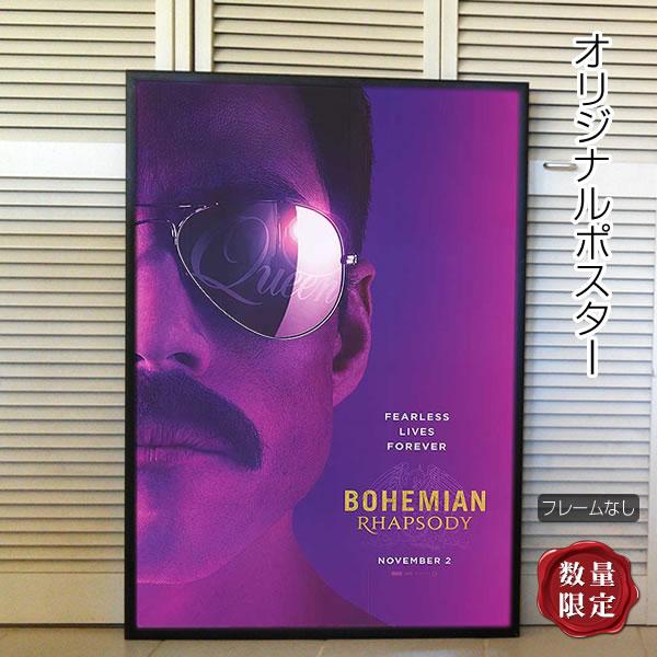 【映画ポスター】 ボヘミアンラプソディ/クイーン queen レディマーキュリー /インテリア アート おしゃれ フレームなし /ADV-両面