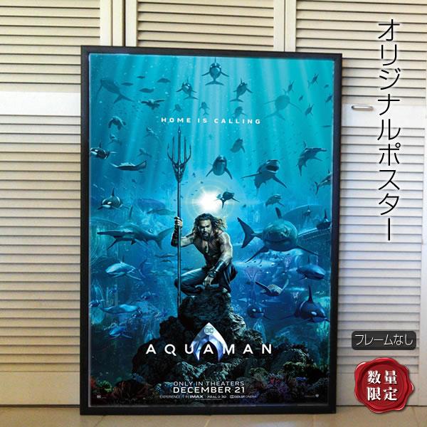 【映画ポスター】 アクアマン Aquamane グッズ /DC アメコミ /インテリア アート 海 フレームなし /DECEMBER21版 ADV-両面