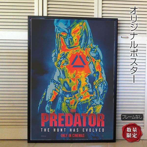 【映画ポスター】 ザ・プレデター The Predator /インテリア アート おしゃれ フレームなし /ADV-両面