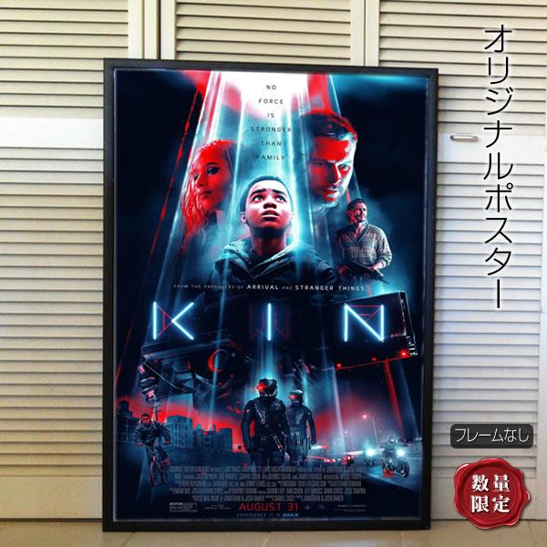 【映画ポスター】 KIN キン Kin ゾーイクラヴィッツ /インテリア アート おしゃれ フレームなし /REG-両面 オリジナルポスター