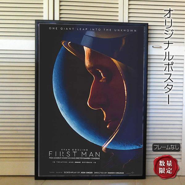 【映画ポスター】 ファーストマン First Man デイミアンチャゼル /インテリア アート おしゃれ フレームなし /ADV-B-両面