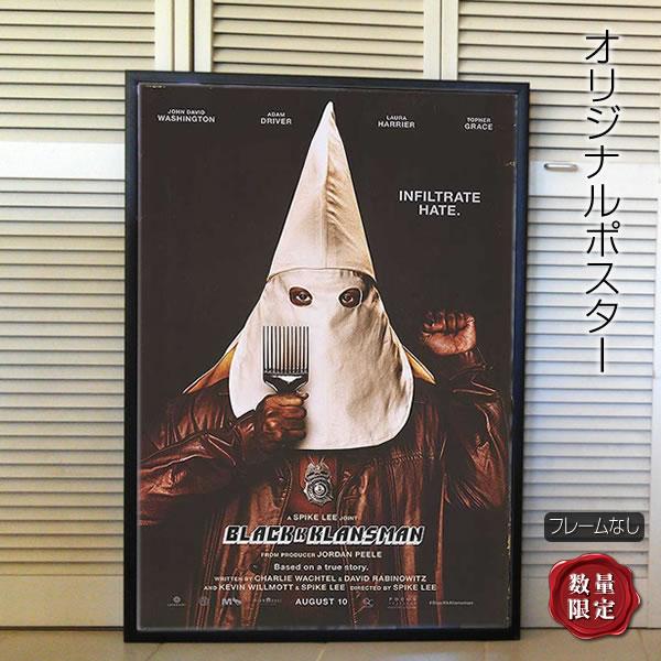 【映画ポスター】 ブラッククランズマン BlacKkKlansman スパイクリー 監督 /インテリア アート おしゃれ フレームなし /ADV-両面 オリジナルポスター
