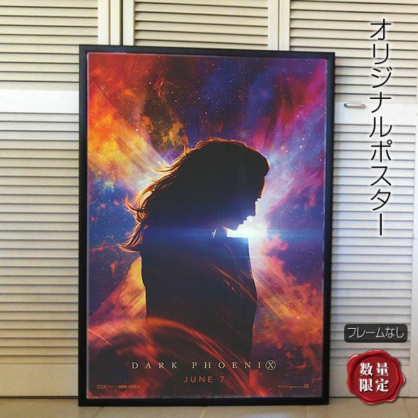 【映画ポスター】 X-MEN:ダーク・フェニックス グッズ /マーベル アメコミ インテリア おしゃれ フレームなし /date ADV-両面 オリジナルポスター