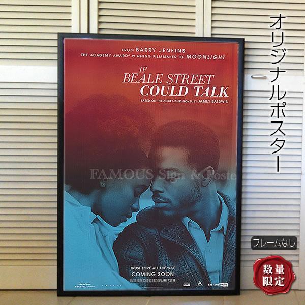 【映画ポスター】 ビールストリートの恋人たち ステファンジェームス /アート おしゃれ インテリア フレームなし /片面 オリジナルポスター