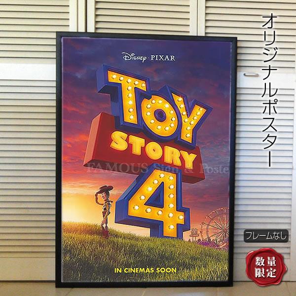 トイ ストーリー 4 グッズ