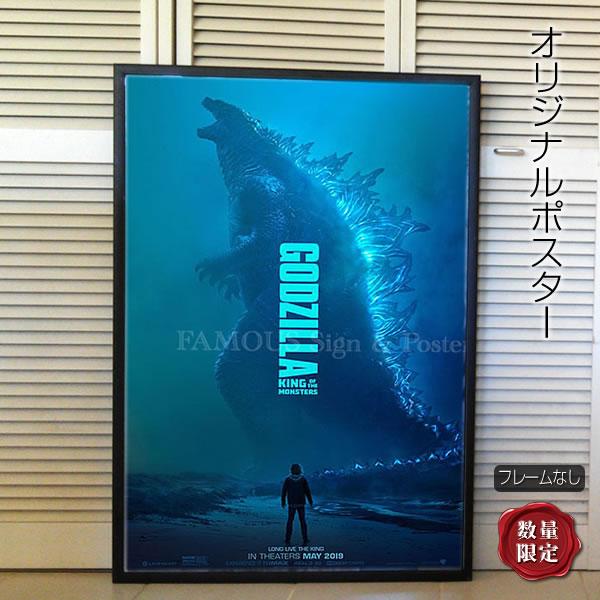 【映画ポスター】 ゴジラ キング・オブ・モンスターズ Godzilla 2019 グッズ /おしゃれ アート インテリア フレームなし /ADV-両面 オリジナルポスター