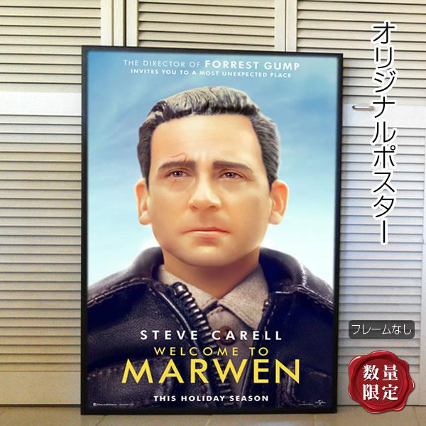 【映画ポスター】 マーウェン スティーブ・カレル /インテリア アート おしゃれ フレームなし /ADV-両面 オリジナルポスター