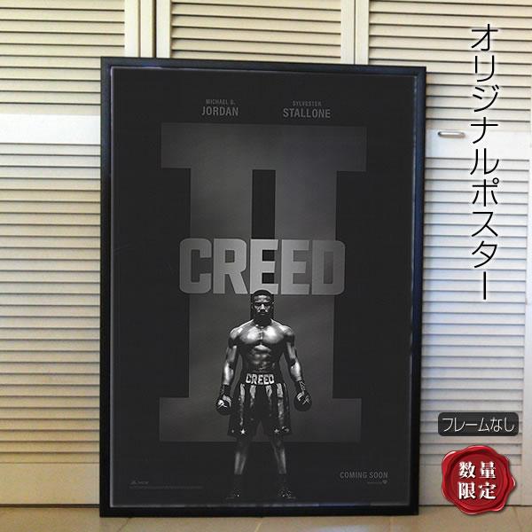 【映画ポスター】 クリード2 炎の宿敵 Creed II ロッキー /モノクロ インテリア アート おしゃれ フレームなし /マイケルBジョーダン 2nd ADV-両面 オリジナルポスター