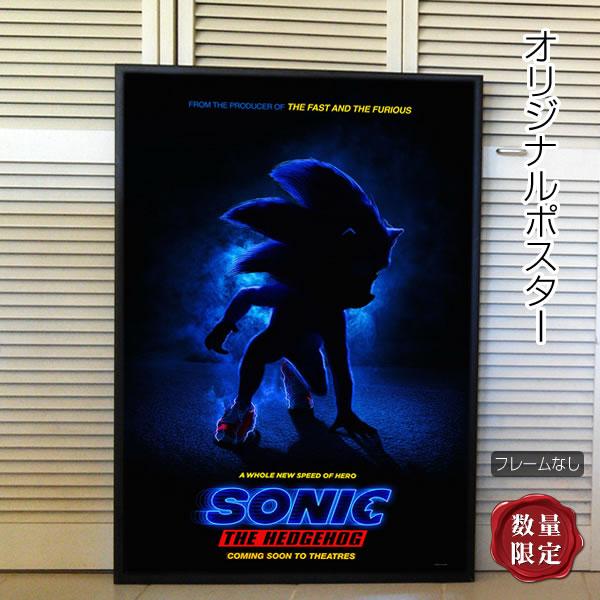 【映画ポスター】 ソニック・ザ・ムービー グッズ Sonic the Hedgehog /アニメ インテリア アート おしゃれ フレームなし /INT-ADV-両面 オリジナルポスター
