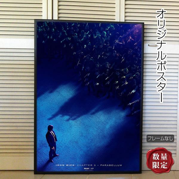 【映画ポスター】 ジョン・ウィック3:パラベラム John Wick: Chapter 3 キアヌリーブス 銃 /インテリア アート おしゃれ フレームなし /ADV-両面 オリジナルポスター