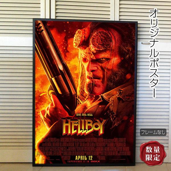 【映画ポスター】 ヘルボーイ Hellboy グッズ /2019 リブート マーベル アメコミ インテリア アート フレームなし /REG-片面 オリジナルポスター