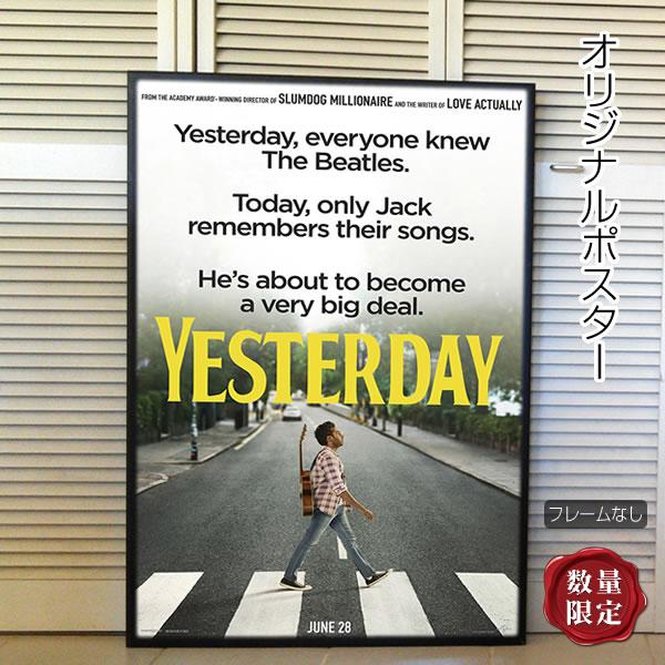 【映画ポスター】 イエスタデイ Yesterday ダニー・ボイル /おしゃれ インテリア アート フレームなし /ADV-両面 オリジナルポスター