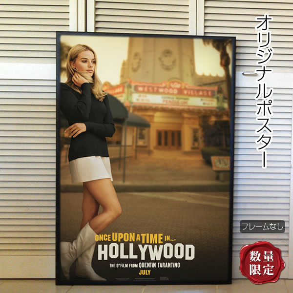 [スーパーSALE特価★10%オフ] 【映画ポスター】 ワンス・アポン・ア・タイム・イン・ハリウッド /マーゴット・ロビー /インテリア アート おしゃれ フレームなし /ADV-両面 オリジナルポスター