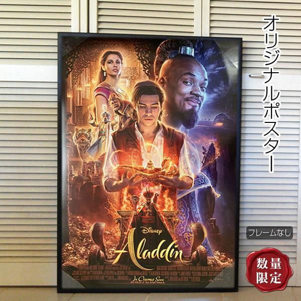 [スーパーSALE特価★10%オフ] 【映画ポスター】 アラジン グッズ Aladdin /ディズニー 実写 ランプ /インテリア アート おしゃれ フレームなし /INT REG-両面 オリジナルポスター