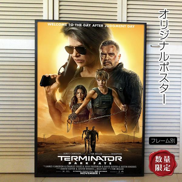 [ポイント2倍] 【映画ポスター】 ターミネーター ニュー・フェイト Terminator: Dark Fate グッズ /サラコナー /インテリア アート おしゃれ フレーム別 /2nd ADV-両面 オリジナルポスター