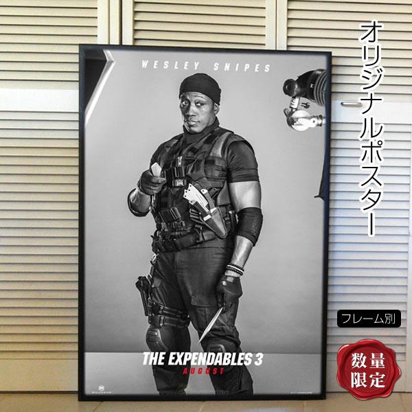 【映画ポスター】 エクスペンダブルズ3 グッズ /インテリア アート おしゃれ フレーム別 /シルベスタースタローン ADV-両面