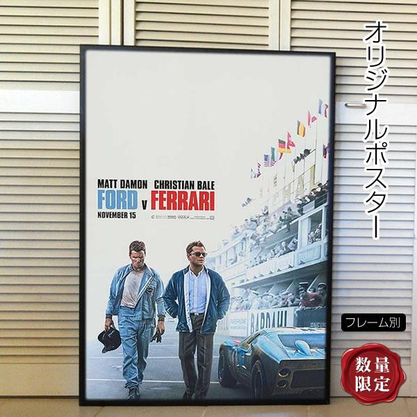 【映画ポスター】 フォードvsフェラーリ Ford v. Ferrari /マット・デイモン クリスチャン・ベール /おしゃれ アート インテリア フレーム別 /B-両面 オリジナルポスター