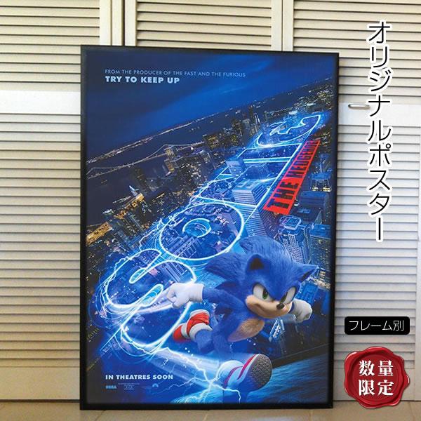 【映画ポスター】 ソニック・ザ・ムービー グッズ Sonic /アニメ インテリア アート おしゃれ 約69×102cm フレーム別 /2nd-ADV-両面 オリジナルポスター