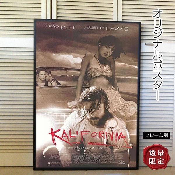 【映画ポスター】 カリフォルニア ブラッド・ピット グッズ /インテリア アート おしゃれ 約69×102cm フレーム別 /両面 オリジナルポスター